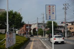 熊谷 032